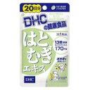 【お買い物マラソン】【メール便4個までOK】DHCはとむぎ20日分 [10,500円以上で送料無料] 【レビューお願い商品】【超特価!!DHC28】