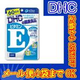 大连华信60天的维生素E - 60粒大的特殊超DHC的时间有限,只有25%折扣 - 图书[【メール便4個までOK】DHC ビタミンE 60日分 60粒【特価!!DHC25】]