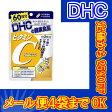 ★【DHC サプリメント】【メール便4個までOK】ビタミンC(ハードカプセル) 60日分 DHC サプリ カプセルタイプ 健康サプリ 【特価!!DHC25】