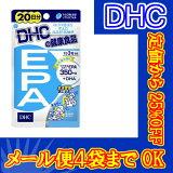 【メール便4個までOK】DHCサプリ EPA 20日分【特価!!DHC25】