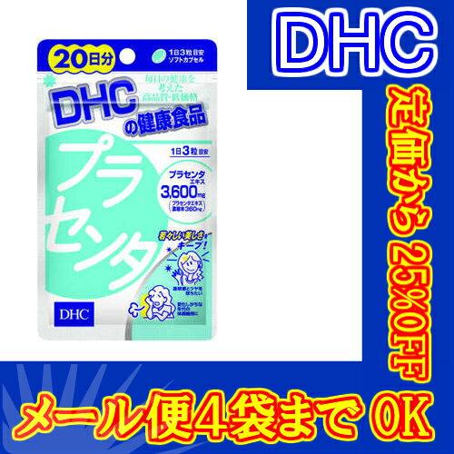 DHC 20日分ラクトフェリン 30g
