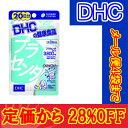 【お買い物マラソン】【メール便合計4袋までOK】DHC プラ...