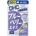 【メール便1便で合計4個までOK】DHC ブルーベリーエキス 60日分 120粒 【DHC】