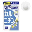 【お買い物マラソン】【メール便合計4袋までOK】DHC カル...