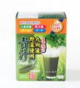 【メール便不可】【青汁】自然の極み 青汁(九州産野菜使用) 3g×20袋