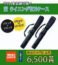 ウイニング竹刀ケース【剣道 竹刀袋・剣道具 道具袋】