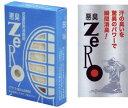 剣道防具用 強力瞬間消臭剤消臭パック(悪臭ZERO)