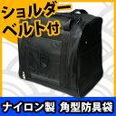 軽快角型剣道防具袋●バッグA...
