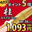 剣道具 竹刀●普及型「桂 -KATSURA-」28〜38サイズ吟風仕組み