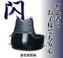 剣道 防具 剣道具 6mmミシン刺 剣道 防具 胴 「閃(せん)」