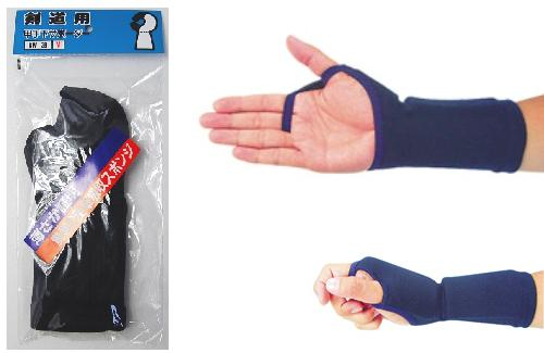"Kendo upper minions supporters ""KW-2B"" (for the right hand )"