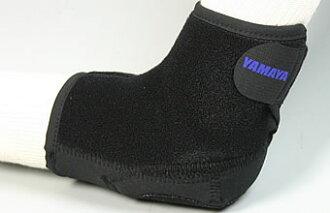 Kendo heel supporter-ネオガード and heels