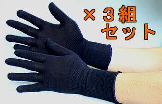 Kendo-upper hand (-Kote under 汗取り glove (set of 3)
