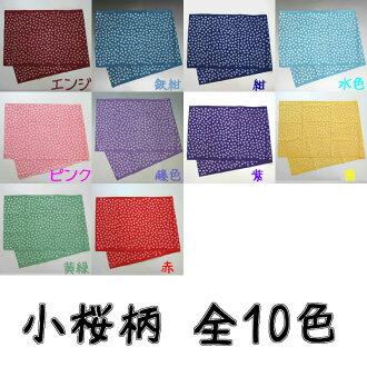 Kendo-Kozakura, face towels (face towel / face towel)