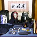 剣道防具 5ミリピッチ刺しシンプルセット (入門用フルセット) 「天狼」