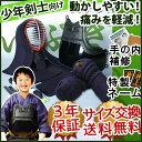 Ibuki-item3