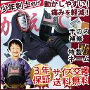 Kaede-item3
