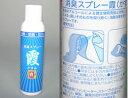 ● 剣道 防具 消臭スプレー 霞 (かすみ) 3本セット