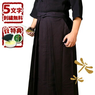 -Cotton Kendo hakama, Indigo-dyed 11000-( folds are hard to remove, wash and after practice easy set up, within pleats sewn Kendo hakama )