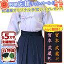 Sirohitoe-konhakama