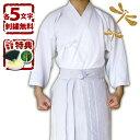 ● 剣道着 セット (OO)「織刺調・ 白色 ジャージ 剣道 上着 + 白 剣道 袴」