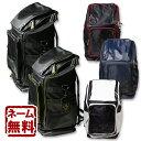 剣道 防具袋 【冠】●ウイニングバッグパック (リュック型)
