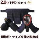 2tezasi_item