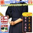 ● 剣道着 セット (WD)「ウォーム&ドライ ジャージ 剣道着 + 《新特製》 テトロン 剣道袴 ・ 紺」