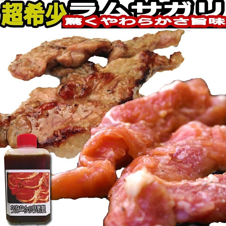 ジンギスカン・焼き肉・バーベキュー用 サガリのよ...の商品画像