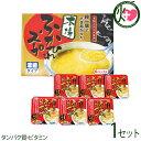 遠藤商店 気仙沼産ふかひれスープDセット 濃縮タイプふかひれスープ(貝柱入)250g×6個 送料無料