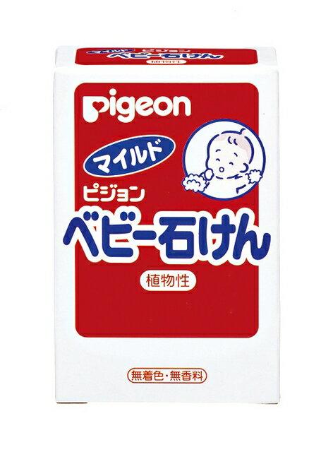 ピジョン ベビー石けん(N)    90g