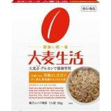 大麦生活 大麦 ごはん 和風だし 仕立て 150g1箱 / 大塚 ベータグルカン 朝食