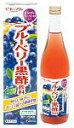 ビネップル  ブルーベリー黒酢 飲料 720ml (ブルーベリーくろ酢/くろず)