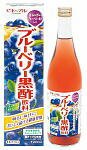 ビネップル  ブルーベリー黒酢 飲料 720ml (ブルーベリーくろ酢/くろず) 【HLSDU】