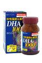 DHA1000 120粒 井藤漢方