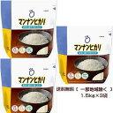 マンナンヒカリ 4.5kg (1.5kg×3)2133円×3     送料無料 (北海道・沖縄・東