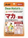 ディアナチュラ パウチ マカ×亜鉛 40粒 /アサヒ サプリメント 栄養機能食品