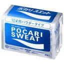 ポカリスエット 10L用粉末 740g×10袋 1袋当たり540円  送料無料 (北海道・沖縄