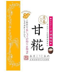 甘糀飴 生姜入り 72g