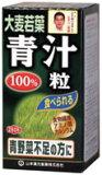 大麦若葉 青汁粒100% 280粒5000以上で! 【HLSDU】