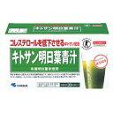 キトサン 明日葉青汁 30袋 小林製薬