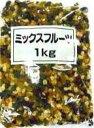 4袋で送料無料(一部地域除く) 正栄食品 ミックスフルーツ ...