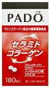 PADD(パド)セラミドコラーゲン 180粒 【送料無料 (北海道・沖縄除く)】