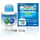 クレベリンゲル 150g Cleverin/二酸化塩素/ウィルス除去