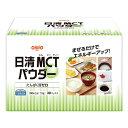 日清MCTパウダー 13g×30包 MCTパウダー