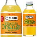 ハウスウェルネスフーズ C1000 ビタミンオレンジ 140ml×6本