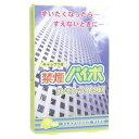 禁煙パイポ レモンライム味 3本  (パイポ/禁煙グッズ/禁煙)