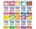 新メイバランスブリックゼリー 10種 バラエティBOX 30個(220g・10種×各3個) 【送料無料 (北海道・沖縄除く)】