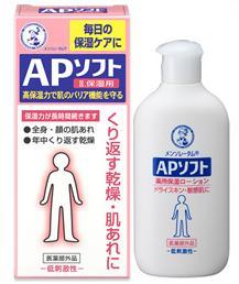 メンソレ-タム APソフト薬用保湿ローション 120ml 医薬部外品