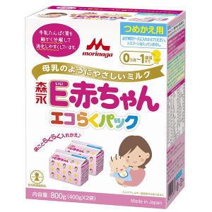 森永E赤ちゃんエコらくパックつめかえ用400g×2袋